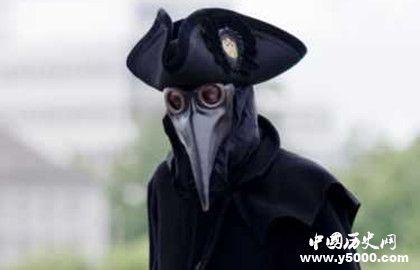 鸟嘴医生为什么可怕_欧洲黑死病鸟嘴医生_什么是鸟嘴医生