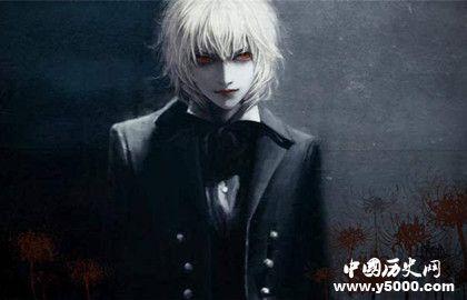 關于吸血鬼的傳說_西方的吸血鬼的起源_吸血鬼的外貌特征