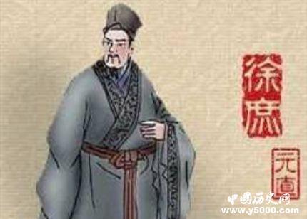 徐庶离开刘备真实原因_徐庶为什么会离开刘备_徐庶为什么不帮助刘备