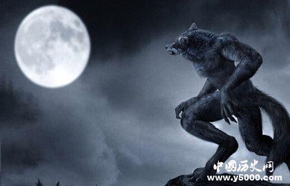 有关狼人的故事_关于狼人的资料_狼人起源是什么