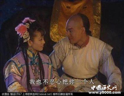 孝庄和多尔衮的感情_多尔衮是真的爱孝庄吗_多尔衮有多爱孝庄_中国历史网