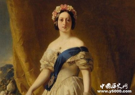 欧洲祖母维多利亚女王_维多利亚为什么被称为欧洲祖母_维多利亚女王的身世