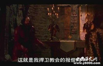 德古拉伯爵为什么是吸血鬼_德古拉伯爵怎么变成吸血鬼_德古拉变吸血鬼的原因