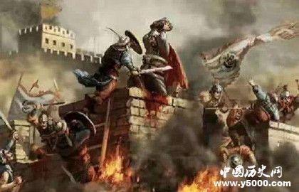 十大守城名将_历史上10大擅长守城的名将_古代10大守城将领