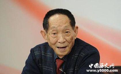 袁隆平小故事_关于袁隆平的故事_袁隆平励志故事_中国历史网