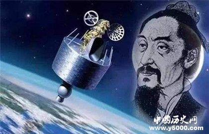 中国近年来的科技成就有哪些_中国最近的科技发展成就有哪些_近年来我国在科技上取得哪些成就