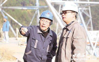 中国天眼南仁东的故事_南仁东事迹概括_南仁东与中国天眼