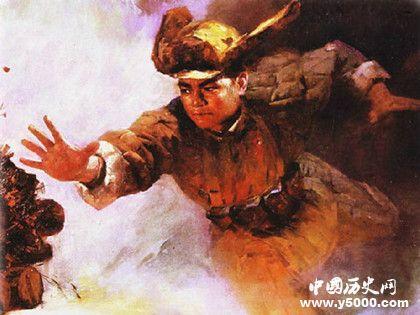 缅怀先烈的句子_缅怀先烈的名人名言_缅怀先烈的好词佳句_中国历史网