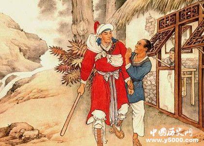 武松绰号的由来_武松绰号的由来及故事_武松的绰号是什么_中国历史网