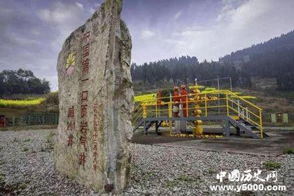 亿吨大油田被中国发现_中国又发现大油田_中国发现10亿吨级大油田_中国历史网