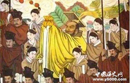 新朝存在多少年_新朝共几年_新朝历史简介_中国历史网