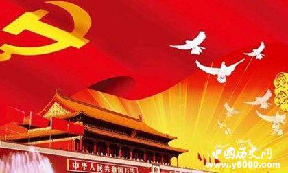 歌颂祖国的短诗_赞祖国短诗_爱祖国的诗_中国历史网