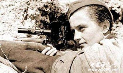 二战苏联最厉害的女狙击手_二战枪法最准的女狙击手_苏联最厉害的女狙击手_中国历史网
