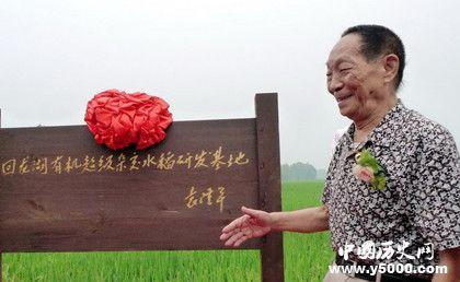 袁隆平的两个梦想_袁隆平的两个梦是什么_袁隆平的两个梦_中国历史网