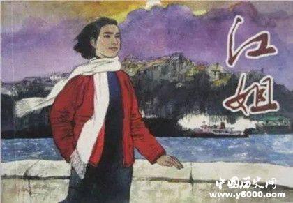歌颂革命烈士的诗句_赞颂革命烈士的诗句_纪念烈士的诗句_中国历史网