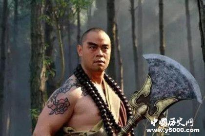 水浒传鲁智深的主要事迹_鲁智深的主要事迹概括_鲁智深的故事_中国历史网