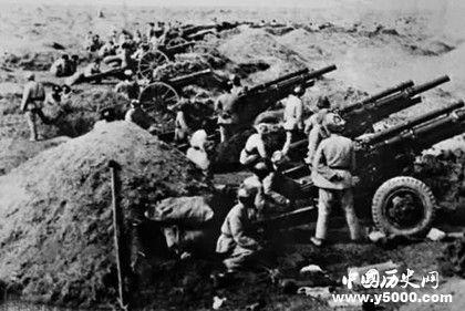 三大战役总指挥是谁_解放战争三大战役总指挥_三大战役的指挥者是谁_中国历史网