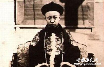 中国澳门新永利官网10岁以下的皇帝_10岁以下登基的皇帝_十岁以下皇帝有几个