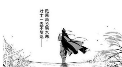 中國歷史十大刺客_古代十大刺客排名_中國十大刺客事跡