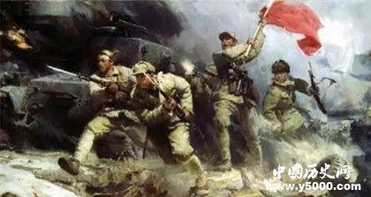 三大战役_三大战役是哪三大_解放战争三大战役是哪三大_中国历史网
