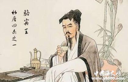 骆宾王最有名的诗_骆宾王著名的诗词名句_骆宾王有名的诗十首_中国历史网