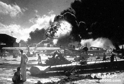 希特勒对偷袭珍珠港的反应_偷袭珍珠港后希特勒的反应_希特勒对偷袭珍珠港什么态度_中国历史网