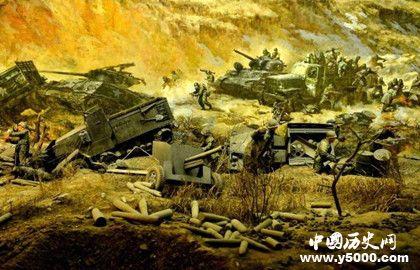 美國是如何記錄我國參加抗美援朝的_美國對于我國參加抗美援朝是如何記錄的_中國歷史網