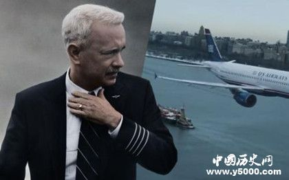 萨利机长剧情介绍_萨利机长主演是谁_萨利机长评价
