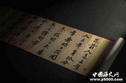唐伯虎最出名的詩詞_唐伯虎最出名的詩_唐寅詩集最經典的句子