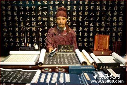 岳阳楼记滕子京是怎样的人_滕子京是一个怎样的人_滕子京在历史上是怎样的人