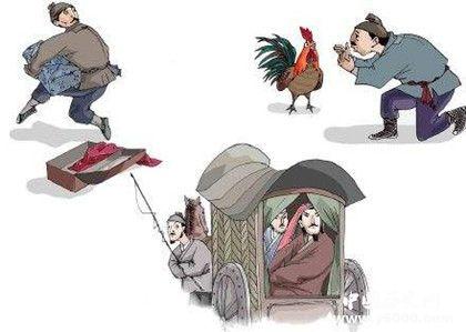 雞鳴狗盜的主人公是誰_孟嘗君雞鳴狗盜的故事_孟嘗君雞鳴狗盜