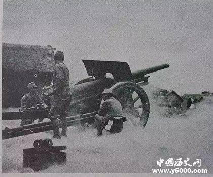 蘭封會戰真的是笑柄嗎_蘭封會戰為什么會淪為笑柄_蘭封會戰淪為笑柄的原因_中國歷史網