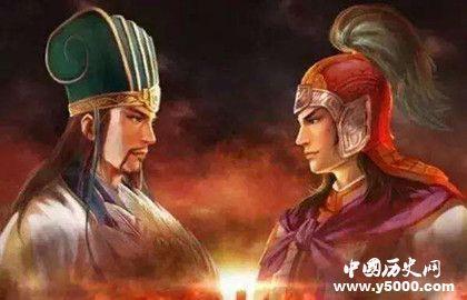 既生瑜何生亮的原文_既生瑜何生亮的由來_既生瑜何生亮的理解_中國歷史網