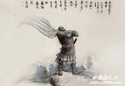 詛咒:歷史上號稱霸王的六個人,竟無一善終