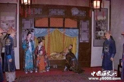 愛新覺羅都后代都去哪了_愛新覺羅的后代都在哪_現在還有愛新覺羅的后代嗎_中國歷史網