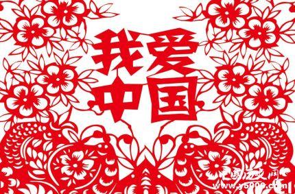 """""""中國""""這一概念從古到今的演化歷程"""