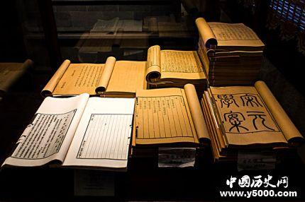 中國古代的圖書館_古代圖書館叫什么_古代圖書館的稱謂