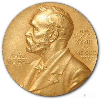 諾貝爾獎的獎金是多少_諾貝爾獎的獎金有多少錢_每年諾貝爾獎金多少錢