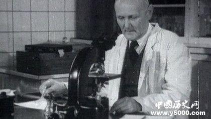 諾貝爾獎開始設立時間_諾貝爾獎開始于什么時候_諾貝爾獎的來歷