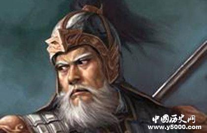 周瑜打黃蓋什么意思_周瑜打黃蓋的故事簡介_周瑜打黃蓋故事_中國歷史網