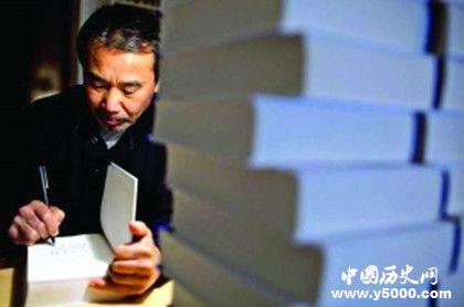 村上春樹作品集名句_村上春樹人生名言_村上春樹經典語錄_中國歷史網