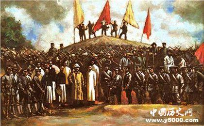 辛亥革命的歷史意義_辛亥革命的歷史意義是什么_辛亥革命的意義和教訓_中國歷史網