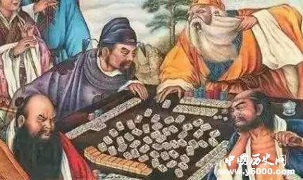 为什么中国人发明了麻将,西方人却发明了扑克