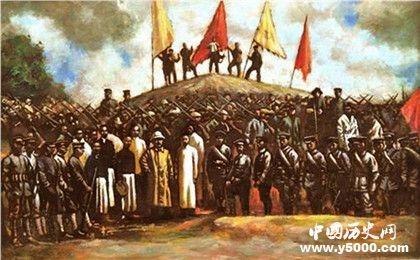 辛亥革命什么時候爆發的,爆發的標志是什么