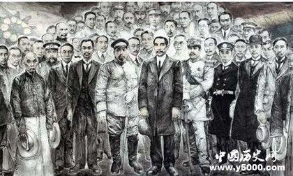 辛亥革命簡介_孫中山辛亥革命簡介_辛亥革命什么時候爆發的_中國歷史網