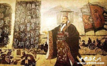 秦始皇為什么不殺六國貴族_秦國如何處理六國貴族_秦始皇是如何對待六國貴族的