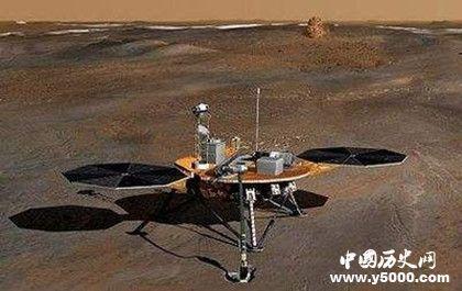 火星探測器_中國火星探測器叫什么_中國最新的火星探測器_中國歷史網