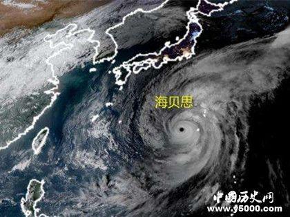 19號超級臺風_日本19號超級臺風_19號超級臺風海貝思_中國歷史網