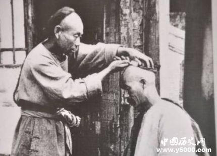 皇帝理发叫什么_怎么给皇帝理发_古代皇帝怎么理发