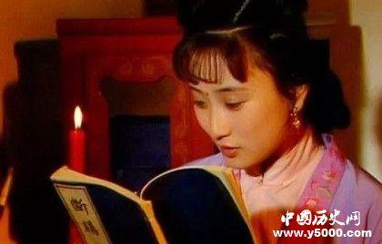 紅樓夢中香菱為什么學詩_香菱為什么找黛玉學詩_小說為什么要描寫香菱學詩